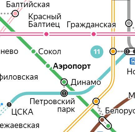Услуги сантехника – метро Аэропорт