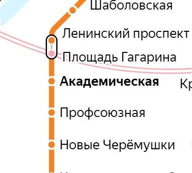 Услуги сантехника – метро Академическая1