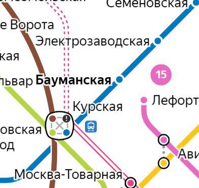 Услуги сантехника – метро Бауманская