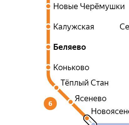 Услуги сантехника – метро Беляево