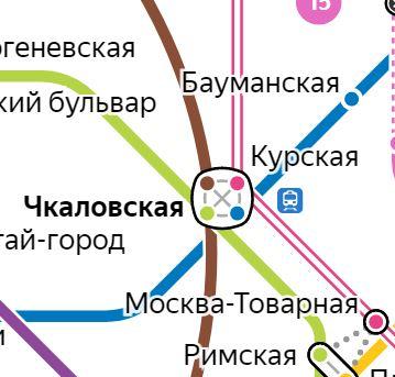 Услуги сантехника – метро Чкаловская