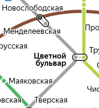 Услуги сантехника – метро Цветной бульвар