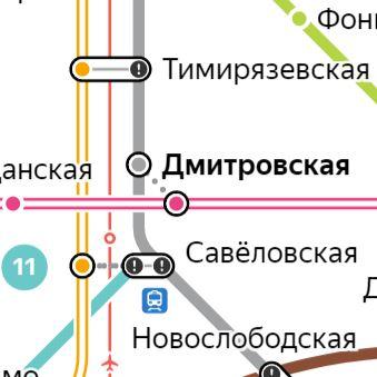 Услуги сантехника – метро Дмитровская