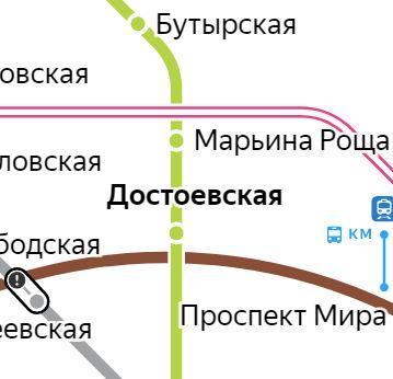 Услуги сантехника – метро Достоевская