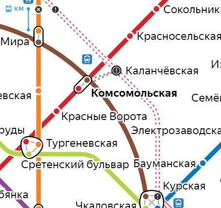 Услуги сантехника – метро Комсомольская