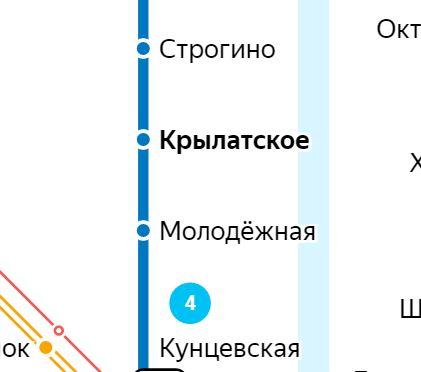 Услуги сантехника – метро Крылатское