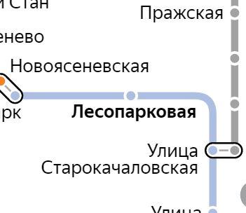 Услуги сантехника – метро Лесопарковая