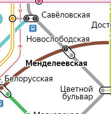 Услуги сантехника – метро Менделеевская