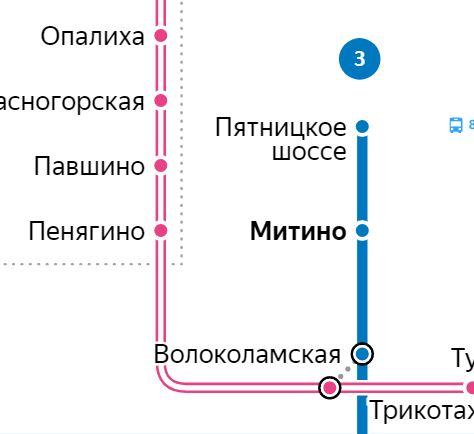 Услуги сантехника – метро Митино