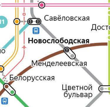 Услуги сантехника – метро Новослободская