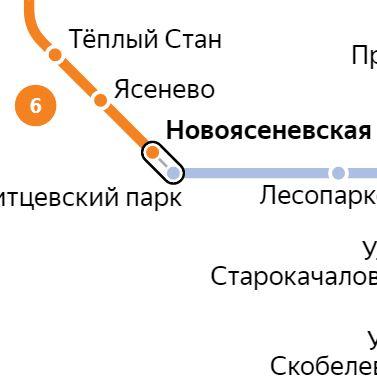 Услуги сантехника – метро Новоясеневская