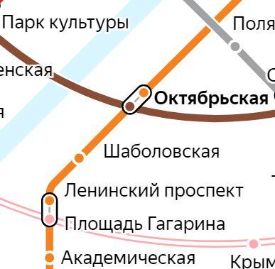 Услуги сантехника – метро Октябрьская