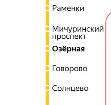 Услуги сантехника – метро Озерная