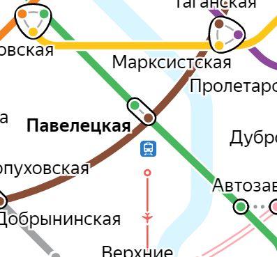 Услуги сантехника – метро Павелецкая