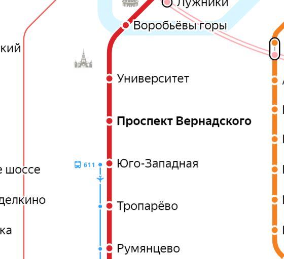 Услуги сантехника – метро Проспект Вернадского