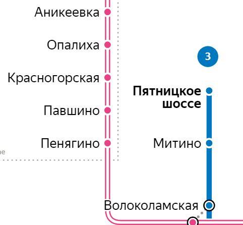 Услуги сантехника – метро Пятницкое шоссе