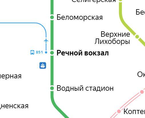 Услуги сантехника – метро Речной вокзал