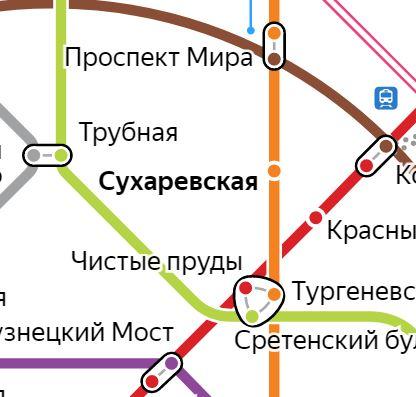 Услуги сантехника – метро Сухаревская