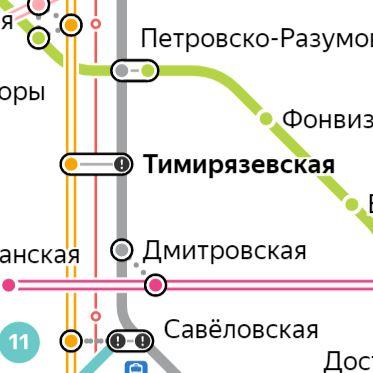 Услуги сантехника – метро Тимирязевская