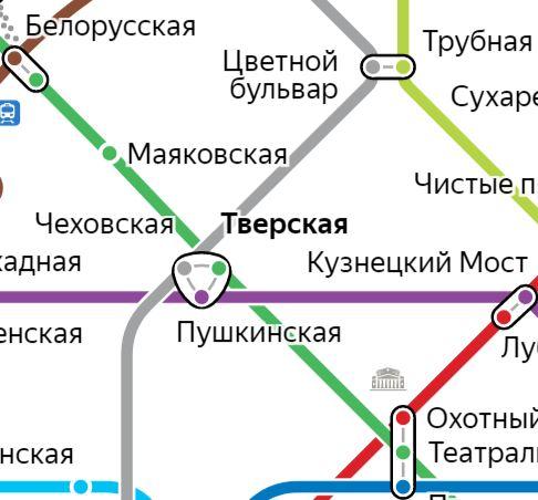 Услуги сантехника – метро Тверская