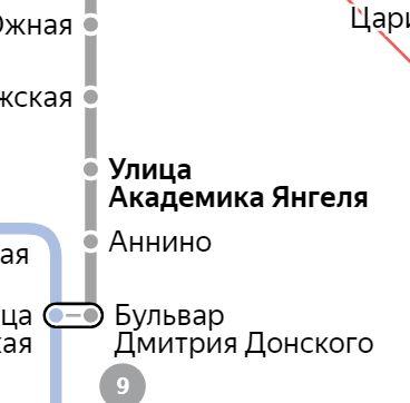 Услуги сантехника – метро Ул. Академика Янгеля