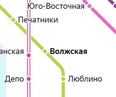 Услуги сантехника – метро Волжская