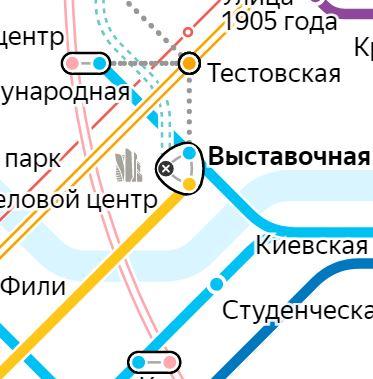 Услуги сантехника – метро Выставочная