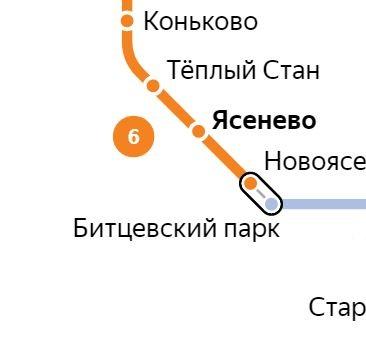 Услуги сантехника – метро Ясенево