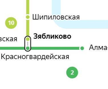 Услуги сантехника – метро Зябликово