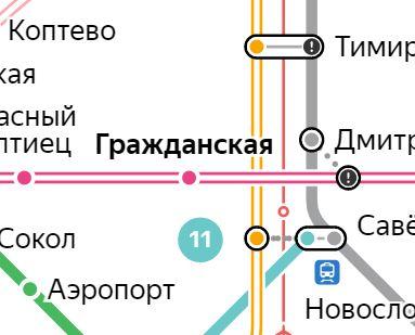 Услуги электрика – метро Гражданская