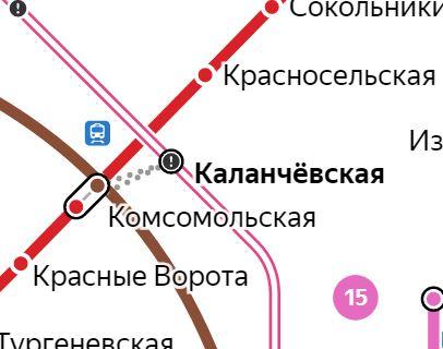 Услуги электрика – метро Каланчёвская