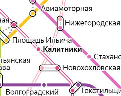 Услуги электрика – метро Калитники