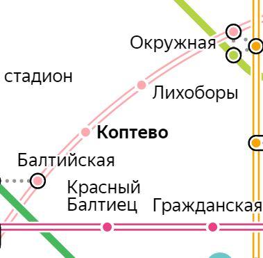 Услуги электрика – метро Коптево