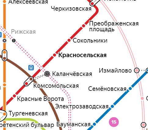 Услуги электрика – метро Красносельская