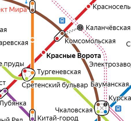 Услуги электрика – метро Красные Ворота