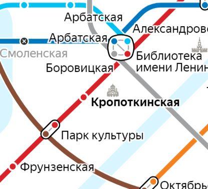 Услуги электрика – метро Кропоткинская