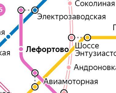Услуги электрика – Лефортово