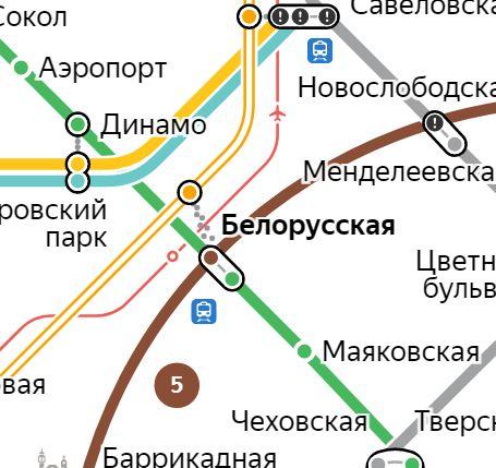 Услуги электрика – метро Белорусская