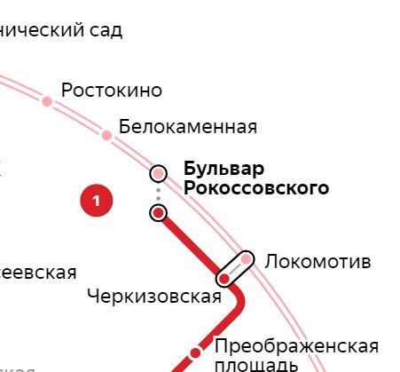 Услуги электрика – метро Бульвар Рокоссовского