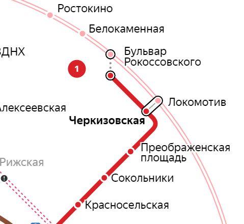 Услуги электрика – метро Черкизовская