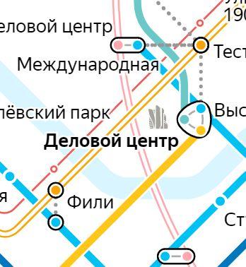Услуги электрика – метро Деловой центр