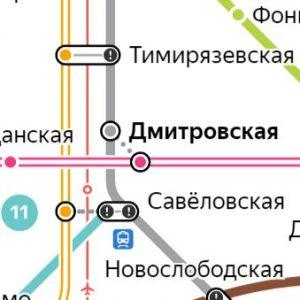 Услуги электрика – метро Дмитровская