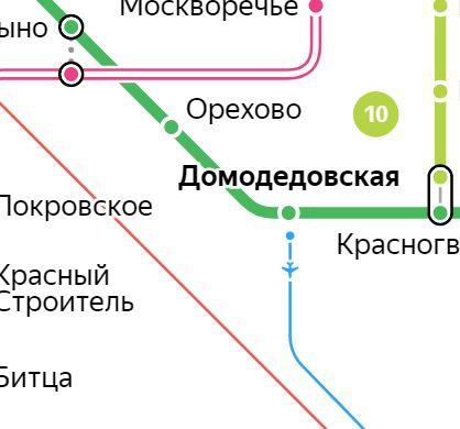 Услуги электрика – метро Домодедовская