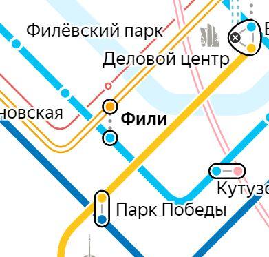 Услуги электрика – метро Фили