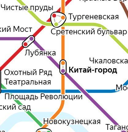 Услуги электрика – метро Китай-город