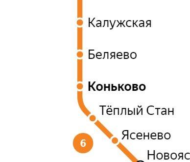 Услуги электрика – метро Коньково