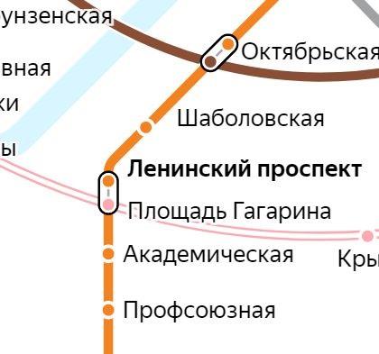 Услуги электрика – метро Ленинский проспект