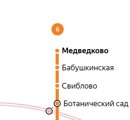Услуги электрика – метро Медведково