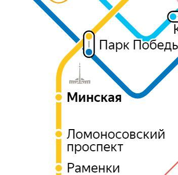 Услуги электрика – метро Минская