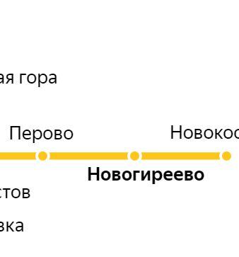 Услуги электрика – метро Новогиреево